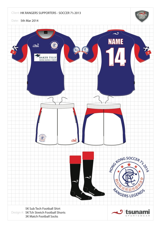 Rangers 2014 (4) - HOME